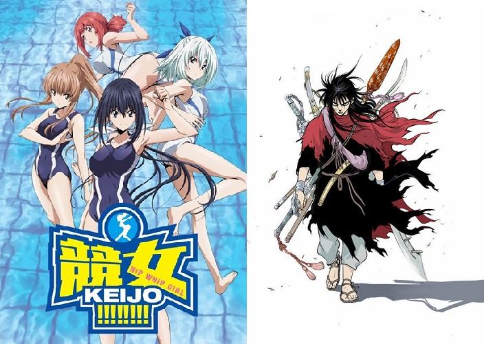 Manga Pulse Anime Pulse