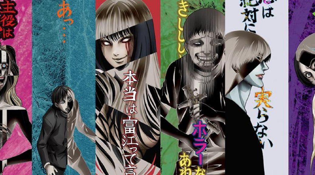Image result for ito junji collection